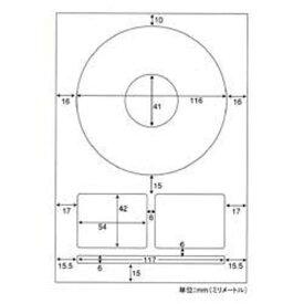ヒサゴ 光沢紙A5 CD−R・DVDラベル(A4サイズ・20シート) CJ2843S