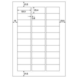 ヒサゴ A4タックシール 連続給紙タイプ(A4サイズ:30面・100シート:3000片) GB900
