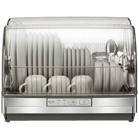 三菱 MITSUBISHI 食器乾燥機「クリーンドライ」(6人分) TK-ST11-H (ステンレスグレー)