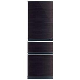 三菱 MITSUBISHI 3ドア冷蔵庫 CXシリーズ[365L/右開きタイプ] MR-CX37F-BR グロッシーブラウン(標準設置無料)
