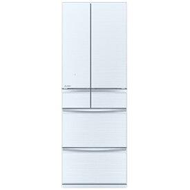 三菱 MITSUBISHI 6ドア冷蔵庫 【置けるスマート大容量】 MXシリーズ [フレンチドア/503L] MR-MX50G-W クリスタルホワイト(標準設置無料)