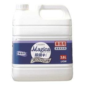 LION CHARMY Magica(チャーミーマジカ) 除菌プラス プロフェッショナル 無香性 業務用詰替 3.8L Mジョキンムコウ3.8L