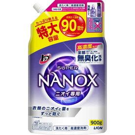 LION トップスーパーNANOXニオイ専用替特大900g ナノツクスニオイカエトクダ(900