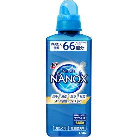 LION トップ スーパーNANOX(ナノックス) 本体 大サイズ 660g Sナノックスホンタイ660