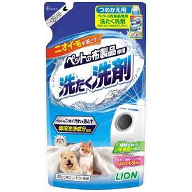LION ペットの布製品専用 洗たく洗剤 つめかえ用 320g ペツトヌノセンタクセンザイカエ320