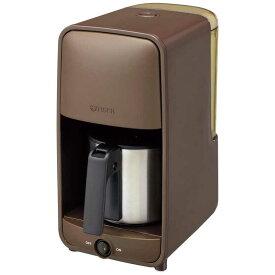 タイガー TIGER コーヒーメーカー [5〜6杯] ADC-A060-TD ダークブラウン