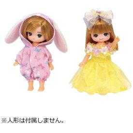 タカラトミー リカちゃん LW-21 ミキちゃんマキちゃんドレスセット うさみみパジャマとフラワードレス