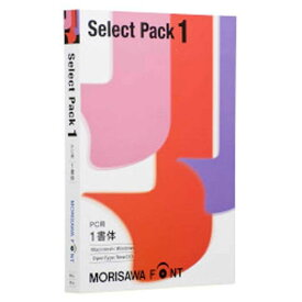 モリサワ MORISAWA Font Select Pack 1≪M019438≫ MORISAWA FONT SELECT