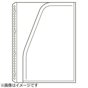 リヒトラブ [ポケットリフィル]SMART FIT オープンポケットリフィル N-7545