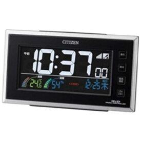 リズム時計 電波目覚まし時計「パルデジット」 8RZ121-002