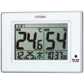 リズム時計 高精度温湿度計 「ライフナビD200A」 8RD200−A03 8RD200A03