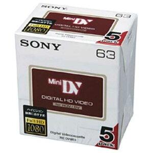 ソニー SONY MiniDVテープ 63分 5本 5DVM63HD