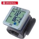 日本精密測器 血圧計「NISSEI」[手首式] WSK‐1021J (シルバー)