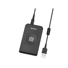 ソニー SONY USB対応 非接触ICカードリーダー/ライター「PaSoRi(パソリ)」 RC‐S380