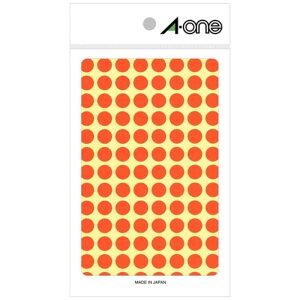 エーワン カラーラベル[9mmφ](104面:14シート(1456片)/橙) 07005