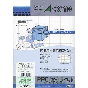 エーワン コピー紙ラベル(A4・20面×100シート) 28262