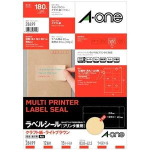 エーワン ラベルシール(プリンタ兼用)クラフト紙 (A4・12面・15シート) 28499
