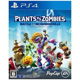 エレクトロニック・アーツ PS4ゲームソフト Plants vs. Zombies ネイバービルの戦い PLJM-16520