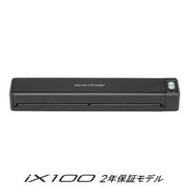 富士通/PFU A4モバイルスキャナ「600dpi・無線LAN/USB2.0」 ScanSnap iX100 FI‐IX100A‐P