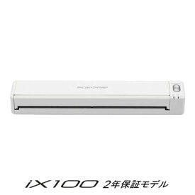 富士通/PFU A4モバイルスキャナ「600dpi・無線LAN/USB2.0」 ScanSnap iX100 FI‐IX100W‐P