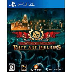 スパイクチュンソフト PS4ゲームソフト ゾンビサバイバル コロニービルダー They Are Billions PLJS36149