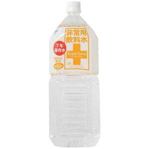 室戸マリンフーズ 室戸海洋深層水「非常用飲料水」 スーパーセーブ7年」2L