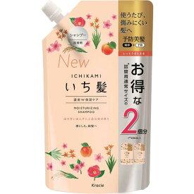 クラシエ いち髪 濃密W保湿ケアシャンプー替2回分 イチカミMシャンプーK2(680