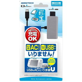 ゲームテック WiiU GamePad用充電ケーブル USBもACもいりま線U UK1632