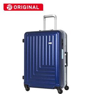 TRAVELEARTH スーツケース TE-0791-67NV ネイビー [90L]