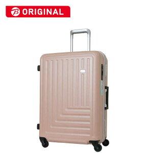 TRAVELEARTH スーツケース ストッパー付ハードキャリー 90L ローズ TE-0791-67-RO [TSAロック搭載]