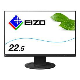 EIZO [22.5型ワイド/WUXGA]PCモニター FlexScan スタンドあり EV2360-BK ブラック
