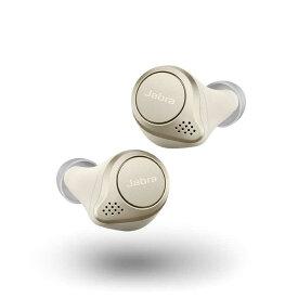 JABRA フルワイヤレスイヤホン Elite 75t Gold Beige[マイク対応] 100-99090002-40 [リモコン・マイク対応 /ワイヤレス(左右分離) /Bluetooth]