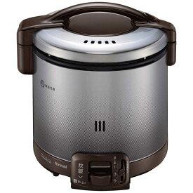 リンナイ Rinnai 「都市ガス12A・13A用」ガス炊飯器(炊飯専用)[1~5合] RR-050FS(DB) ダークブラウン