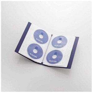 エレコム ELECOM 120枚収納 DVD/CD用ディスクファイル CCD‐FS120BU (ブルー)