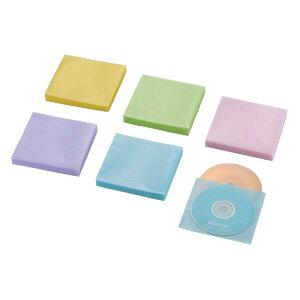 エレコム ELECOM 120枚収納 Blu−ray・CD・DVD対応 不織布ケース スタンダード CCD‐NWB120ASO (アソートカラー:ブルー・グリーン・イエロー・パープル・ピンク)