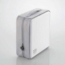 エレコム ELECOM CD/DVDファスナーケース「セミハード」(320枚収) CCD‐H320WH (ホワイト)