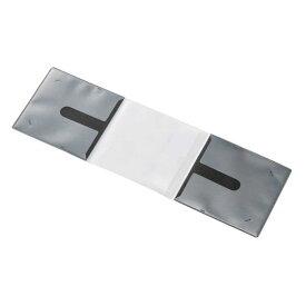エレコム ELECOM CD/DVD用スリム収納ソフトケース(2 枚収納タイプ) CCD‐DP2C10BK (ブラック)