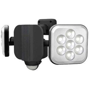 ライテックス 8W×2灯フリーアーム式LEDセンサーライト CAC16