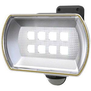 ライテックス 8Wワイドフリーアーム式LEDソーラーセンサーライト CSC80