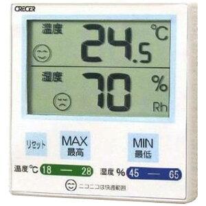 クレセル デジタル温湿度計 CR‐1100B