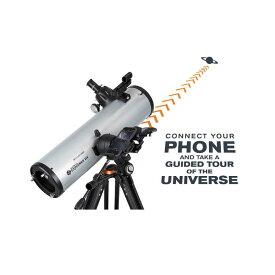 ビクセン 天体望遠鏡 StarSense Explorer DX130AZ