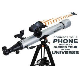 ビクセン 天体望遠鏡 StarSense Explorer LT 80AZ