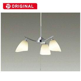 大光電機 LEDシャンデリア「Silicon」(3灯) 電球色 DXL‐82023