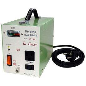 日章工業 変圧器(ダウントランス)(1500W) SP‐1500