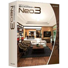 メガソフト 〔Win版〕 3Dインテリアデザイナー Neo 3 3DインテリアデザイナーNEO3