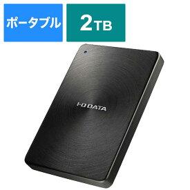 IOデータ 外付けHDD ブラック [ポータブル型 /2TB] HDPX-UTA2.0K