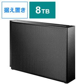 IOデータ 外付けHDD ブラック [据え置き型 /8TB] HDCZ-UT8KC ブラック [据え置き型 /8TB]