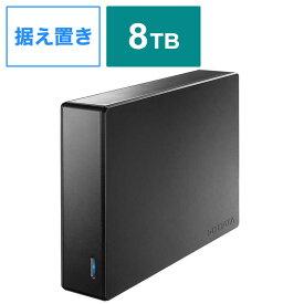 IOデータ 外付けHDD [据え置き型 /8TB] HDJA-UT8RW