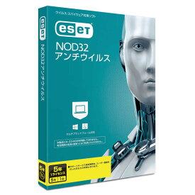 キヤノンITソリューションズ ESET NOD32アンチウイルス 5年1ライセンス [Win・Mac用] CMJND14041