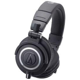 オーディオテクニカ プロフェッショナルモニターヘッドホン ATH-M50x (ブラック)